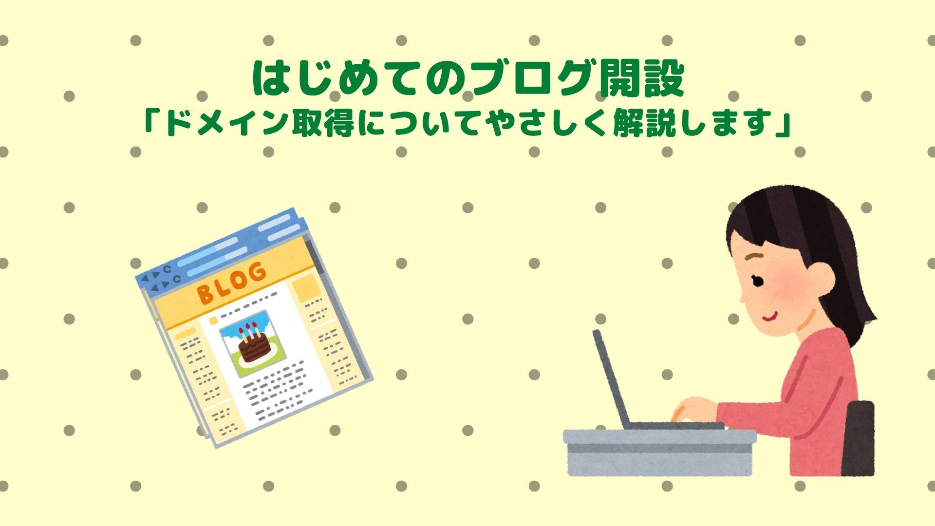 <東証>さくらネットが反落 ビットコイン大幅安で: 日本経済新聞